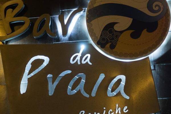 Bar da Praia logo